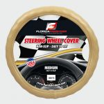 SMALL BEIGE  EASY GRIP  PU LEATHER STEERING WHEEL COVER