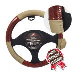 WOOD & TAN LEATHER STEERING WHEEL COVER